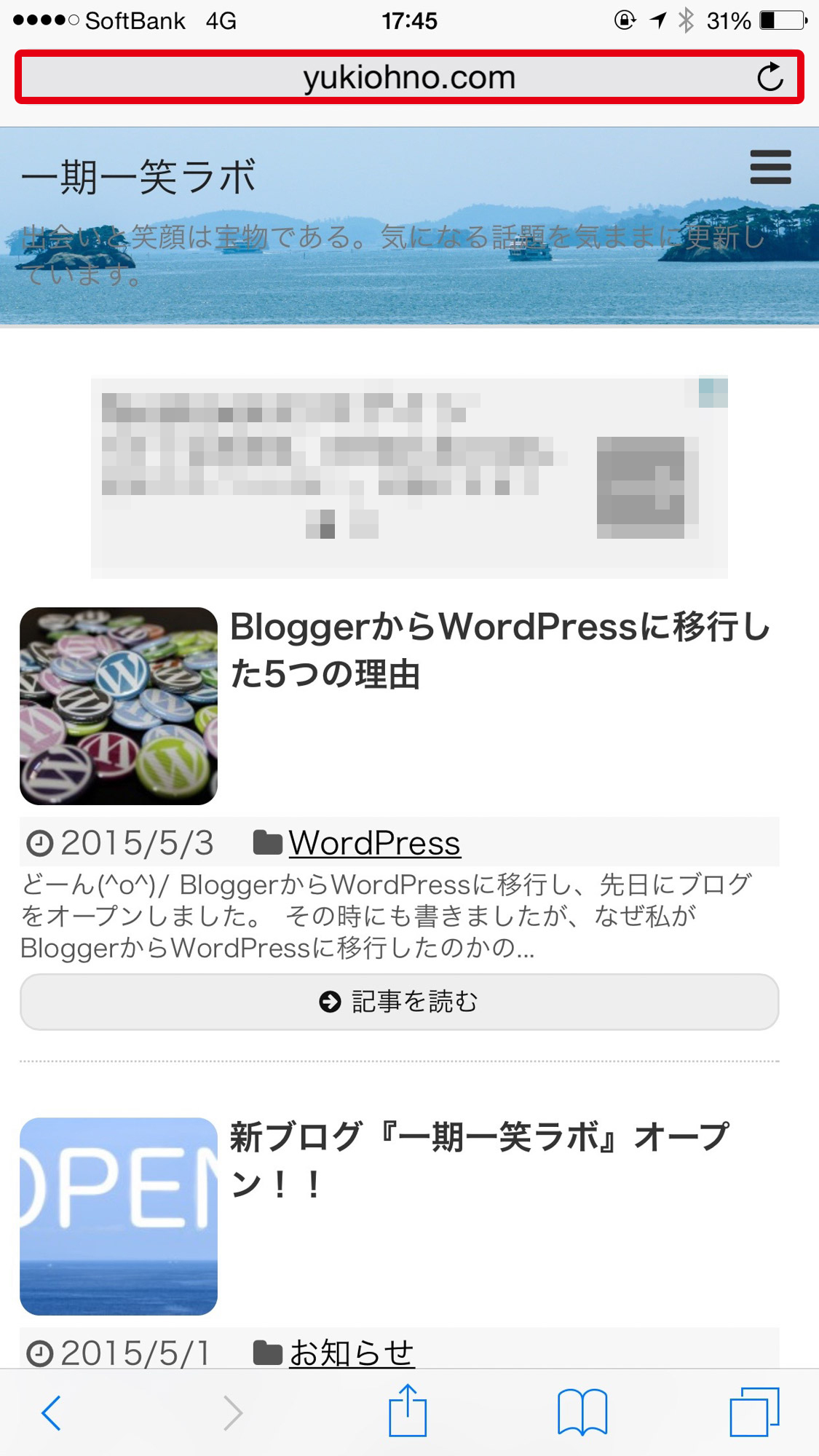browser-wp-4245