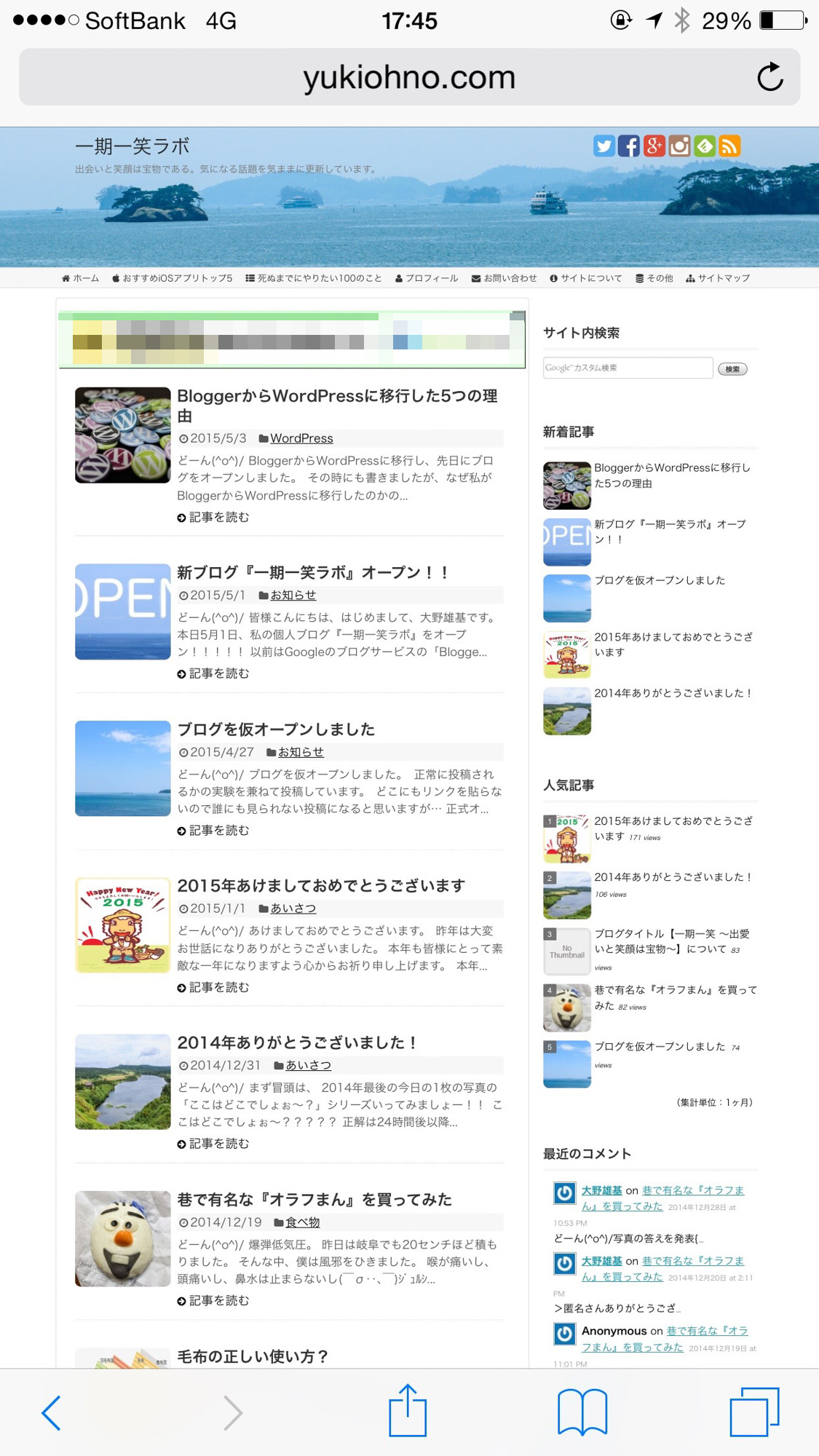 browser-wp-4248