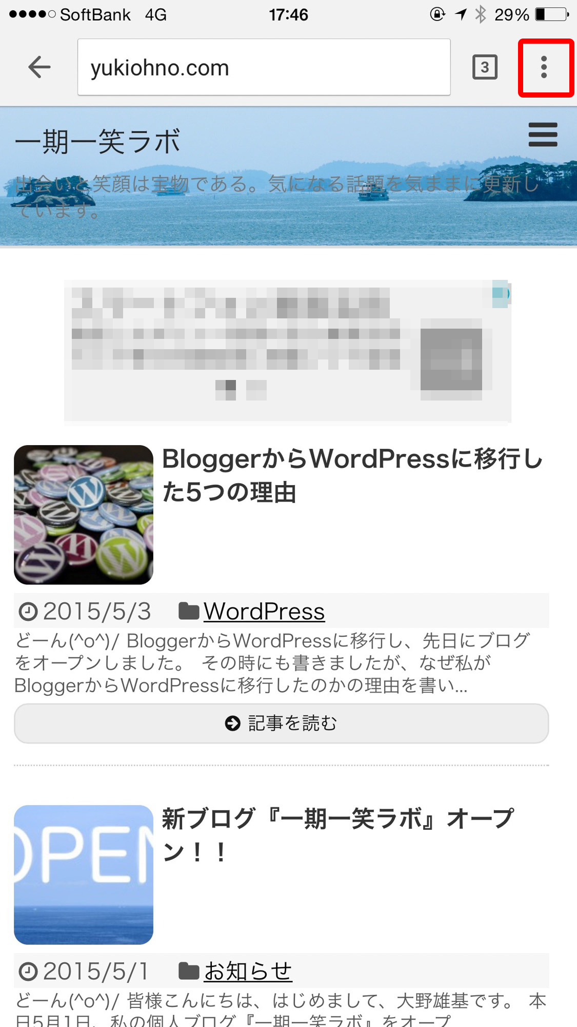 browser-wp-4249