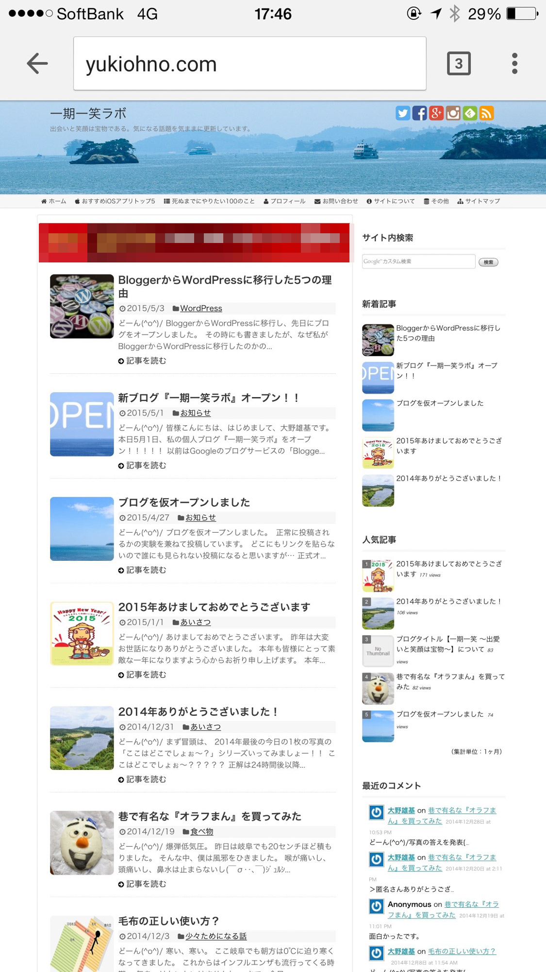 browser-wp-4251