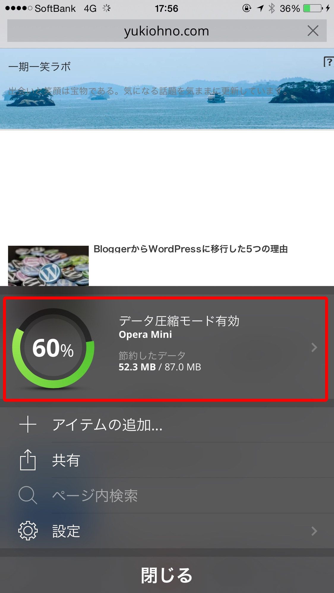 browser-wp-4253