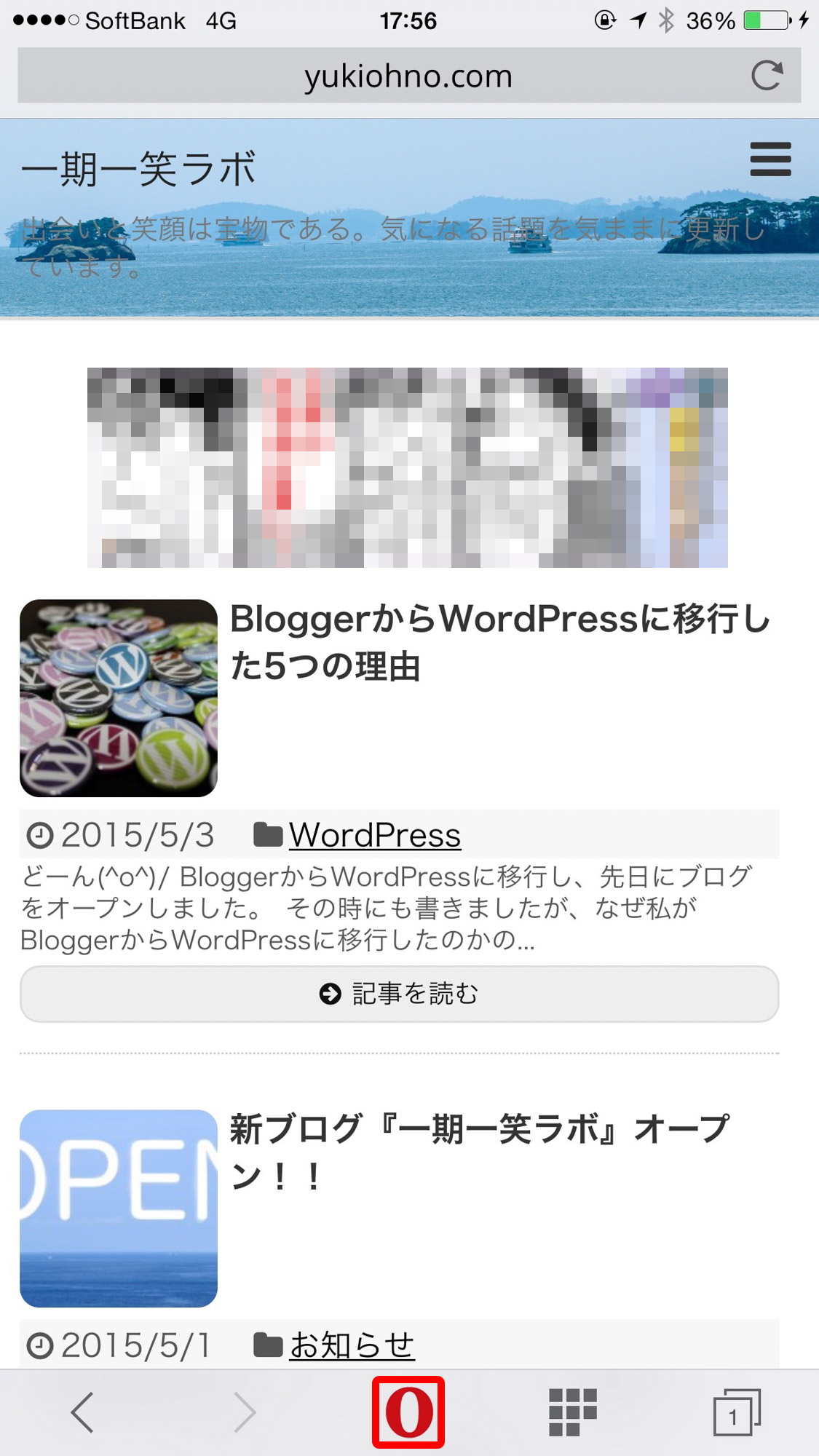 browser-wp-4258
