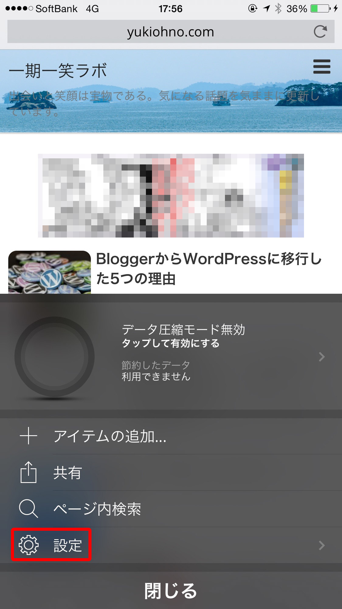 browser-wp-4259