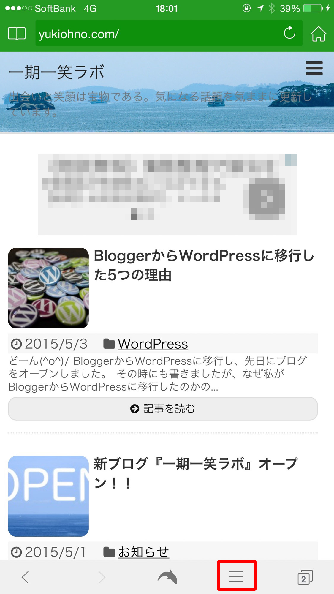 browser-wp-4263
