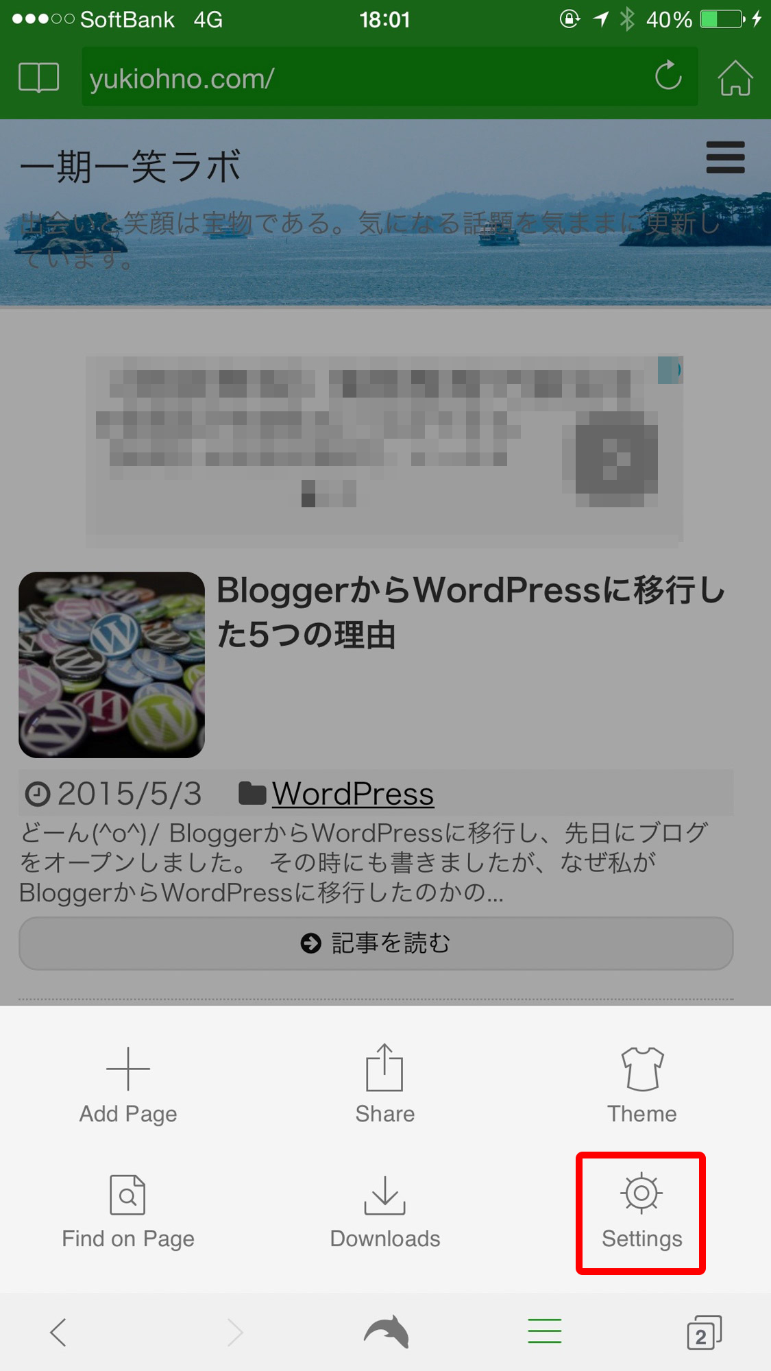 browser-wp-4264