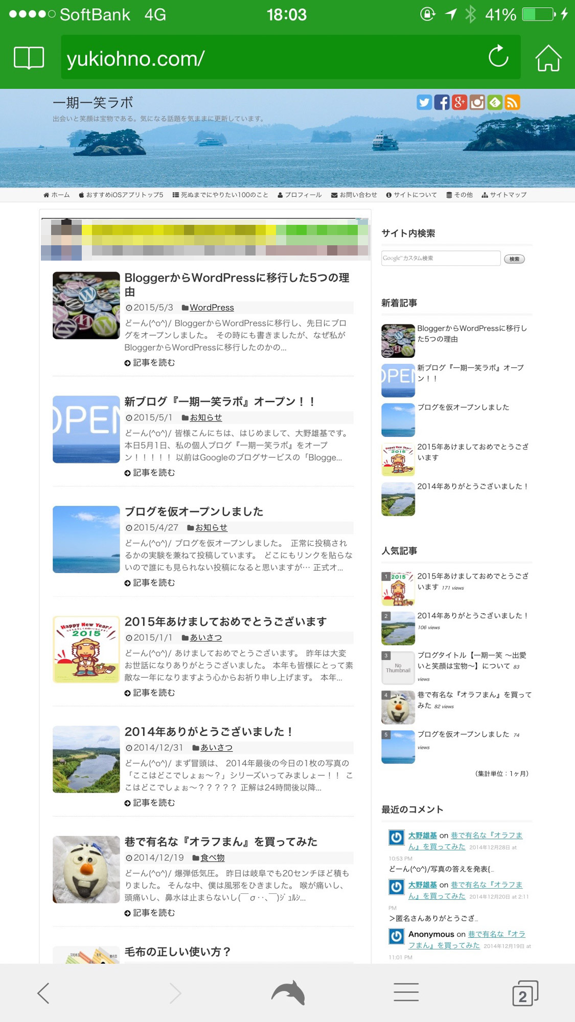 browser-wp-4266