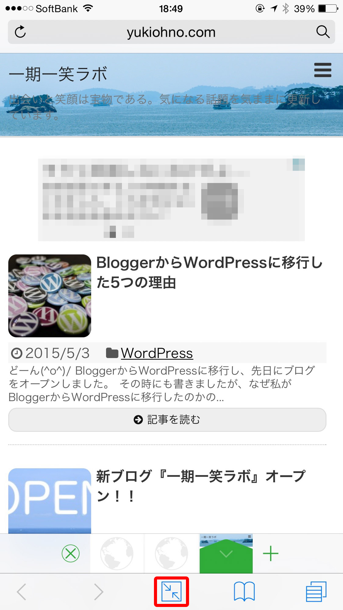 browser-wp-4289