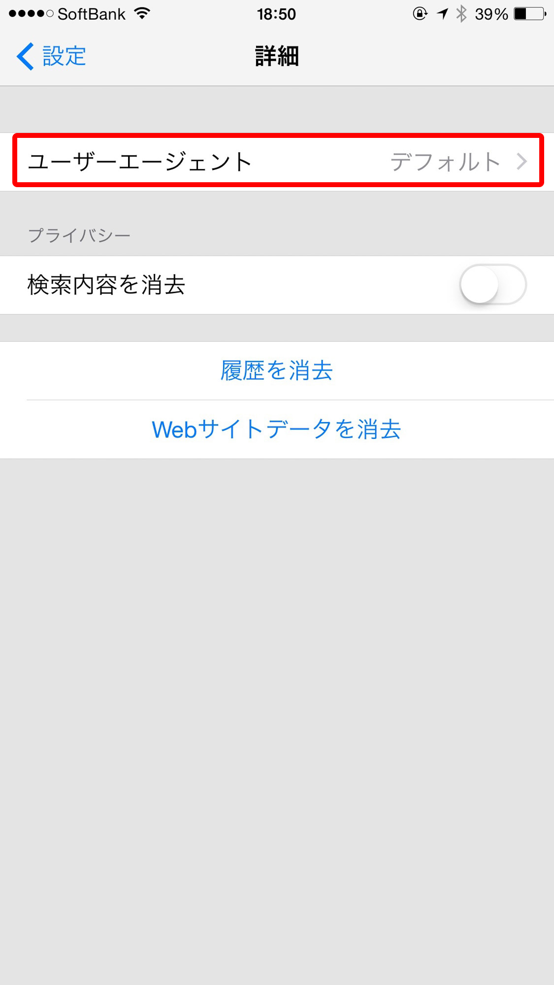 browser-wp-4293