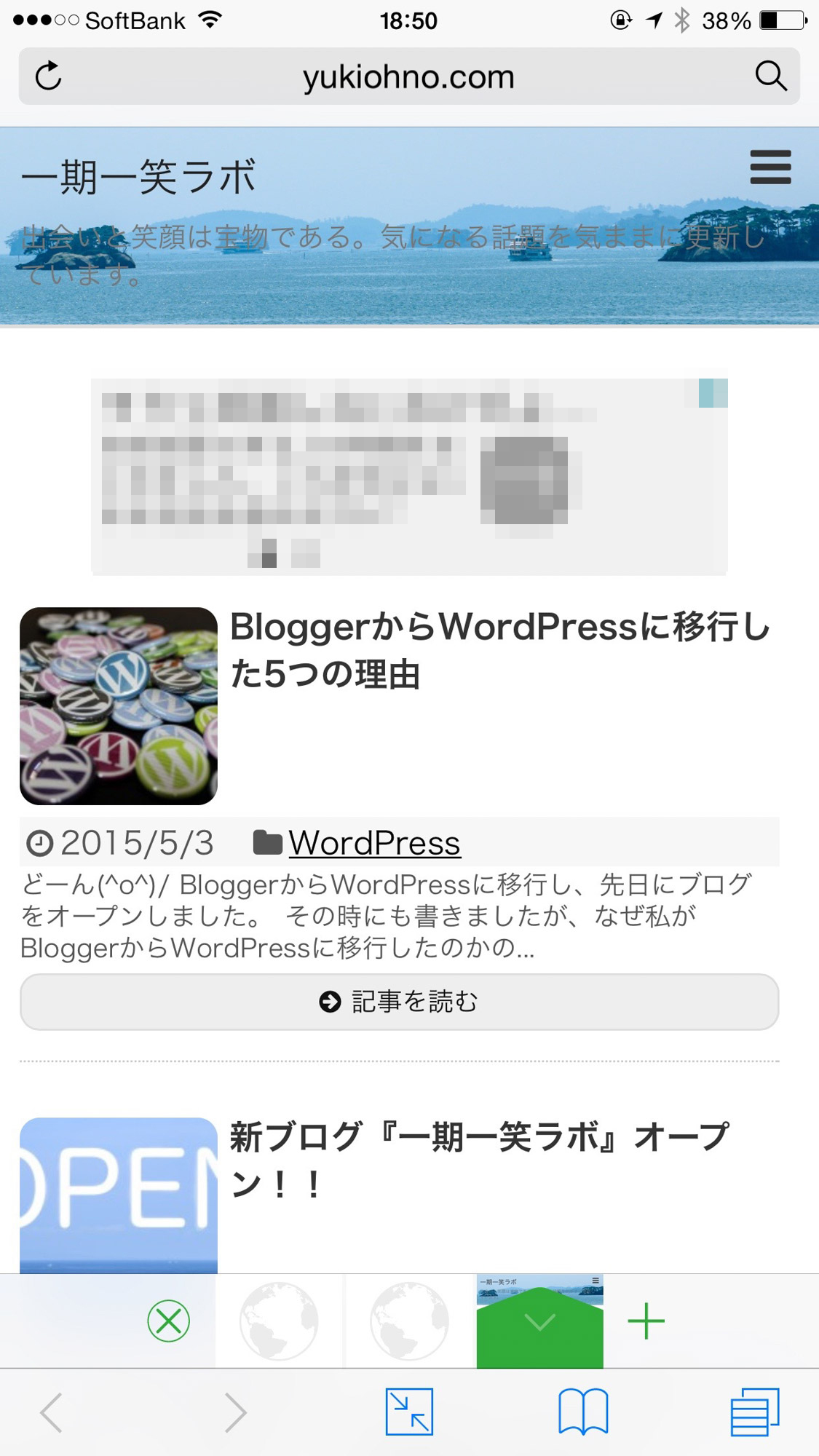 browser-wp-4295
