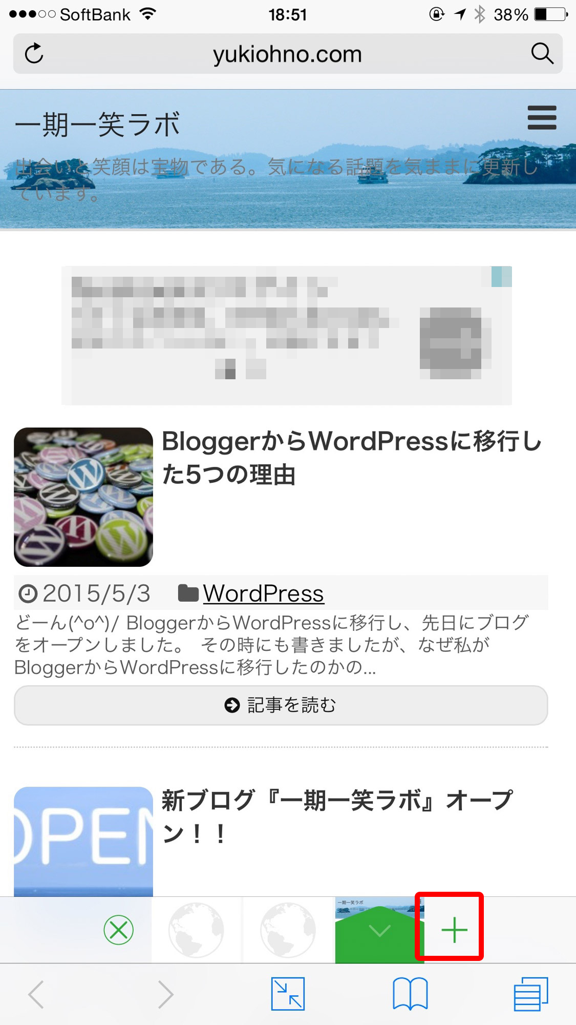 browser-wp-4297