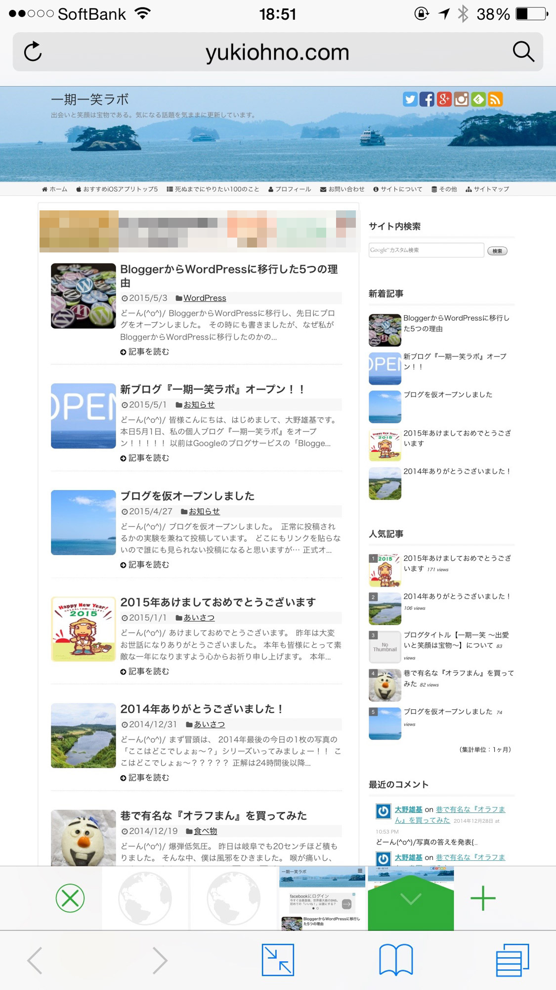 browser-wp-4300