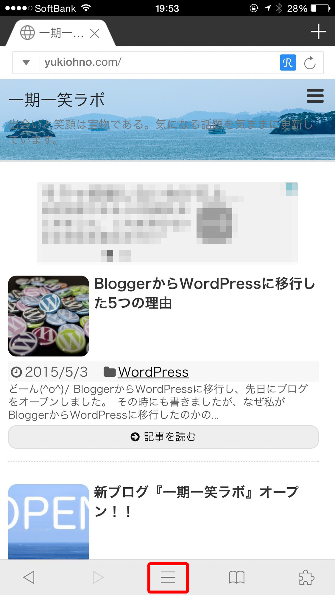 browser-wp-4301