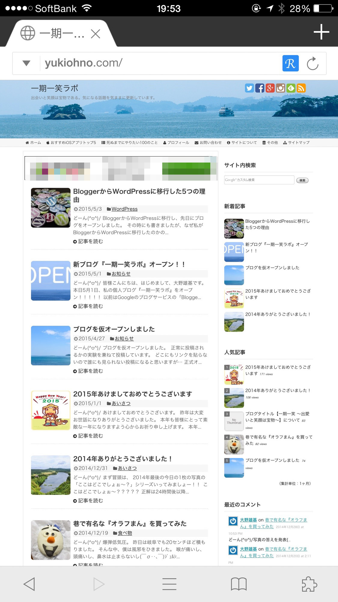 browser-wp-4305