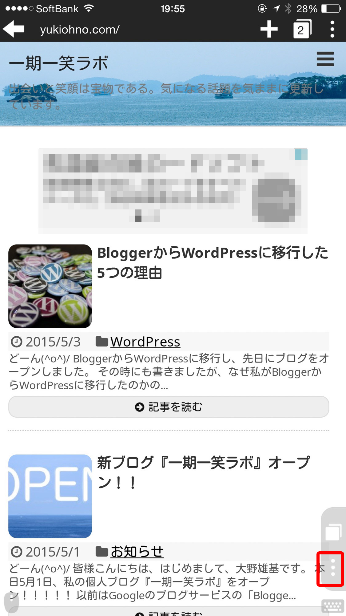 browser-wp-4306